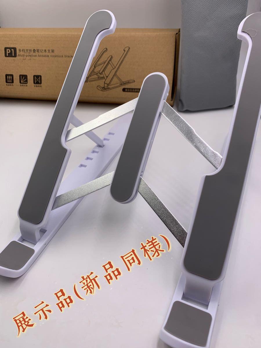 新品 ノートパソコンスタンド PCスタンド  iPhone HDMI 変換アダプタ ライトニング 接続ケーブル 高解像度