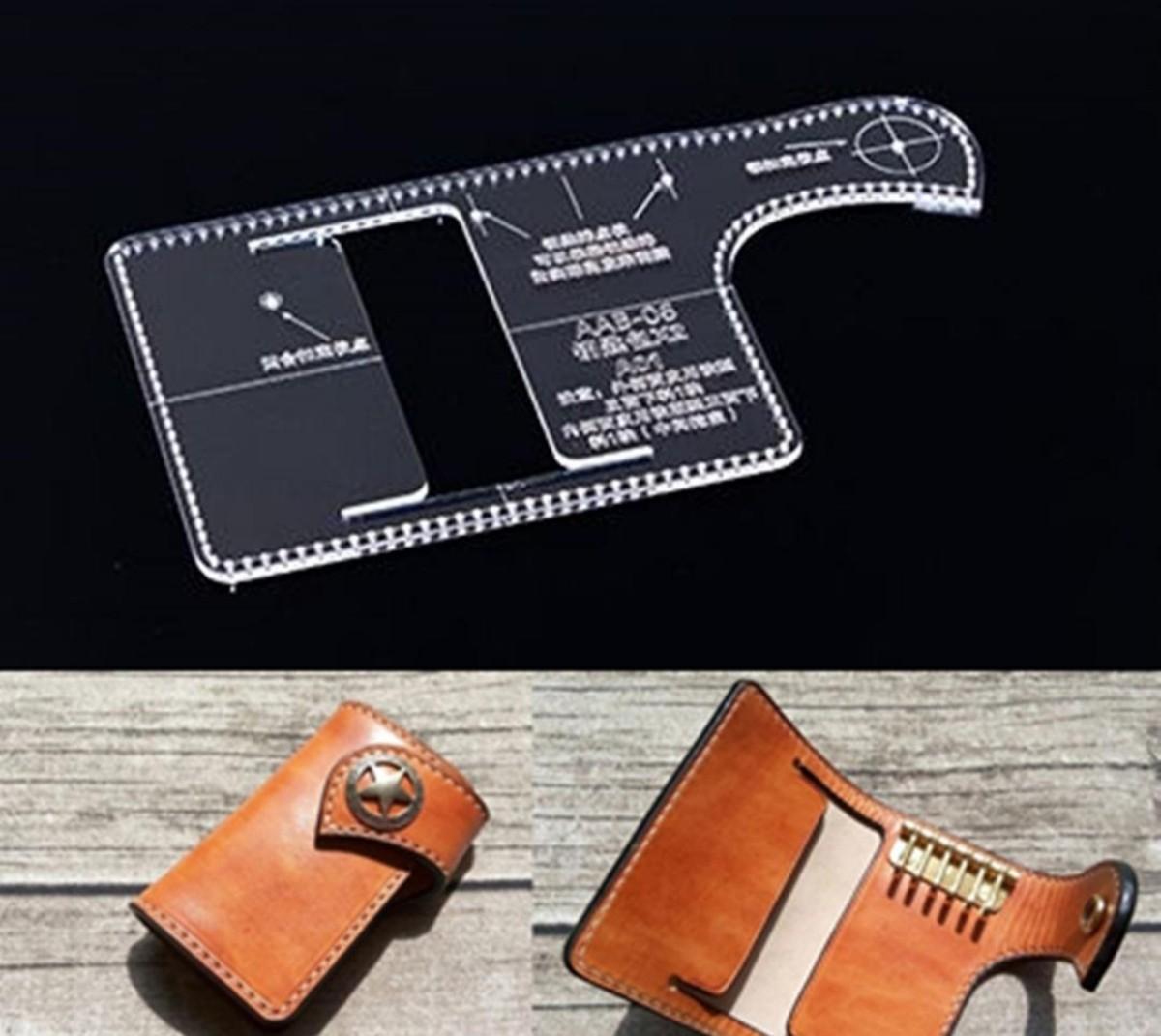 キーケースレザークラフトアクリル型 型紙セット
