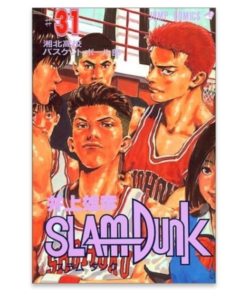 スラムダンク 1~31巻 全巻セット 新書版 SLAM DUNK