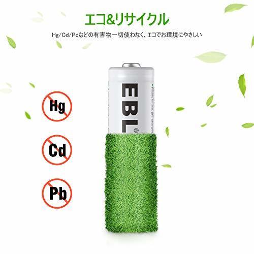 EBL 単4充電池 8個パック EBL 単4充電池 充電式 ニッケル水素充電池 8本入り 高容量充電池 1100mAhで長持ち_画像4
