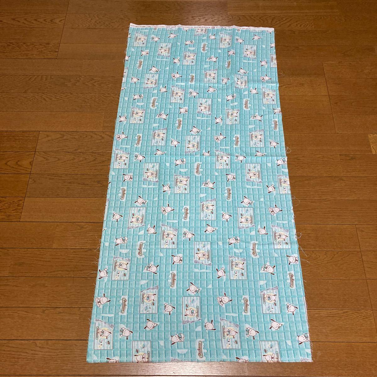 ダブルガーゼ生地 サンリオキャラクター ぽちゃっこ ブルー.イエロー 110×50、2点セット ハンドメイドに