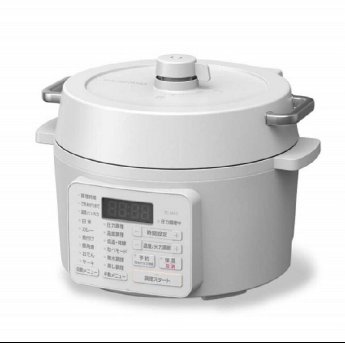 【即購入OK】アイリスオーヤマ 電気圧力鍋 2.2L PC-MA2-W ホワイト