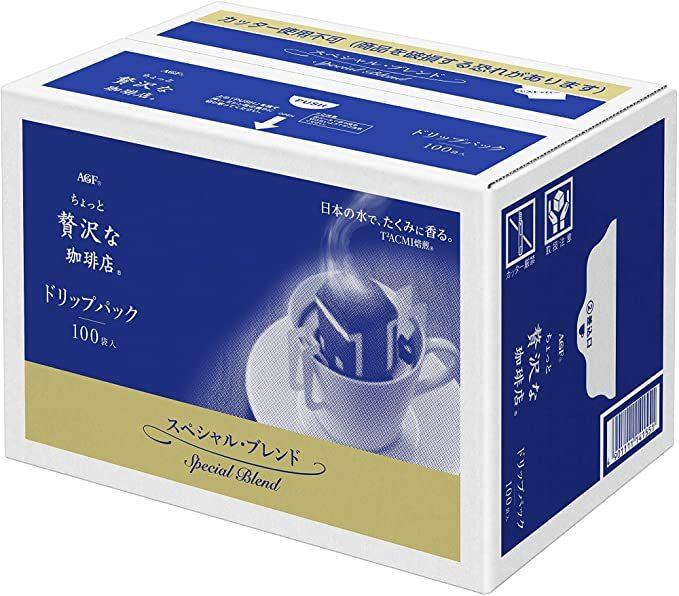【即決・送料無料】AGF ちょっと贅沢な珈琲店 レギュラーコーヒー ドリップパック スペシャルブレンド 7g*100袋 【 ドリップコーヒー 】_画像1
