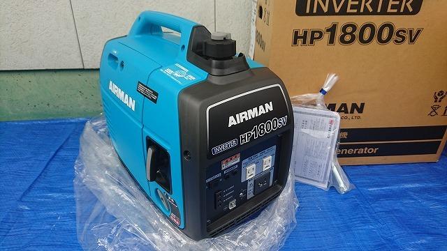 ・ AIRMAN HP1800SV ・