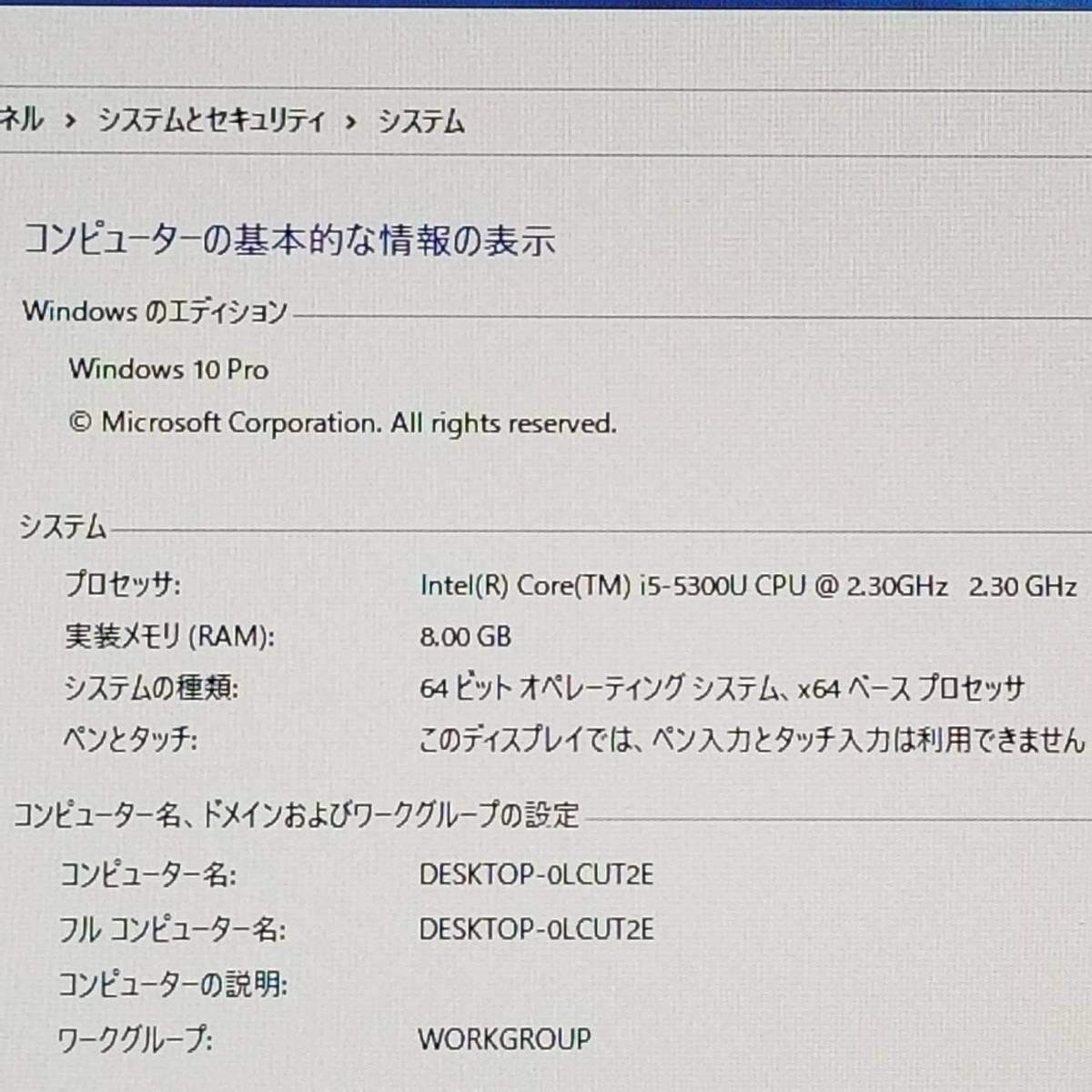 ★2015年モデル・美品★高性能第5世代i5(ターボ)搭載/HDD320GB/メモリ8GB/Wi-Fi/Webカメラ/最新Office搭載/Win10/Let'snote CF-NX4(C7112)_★高性能第5世代i5(ターボブースト搭載)★