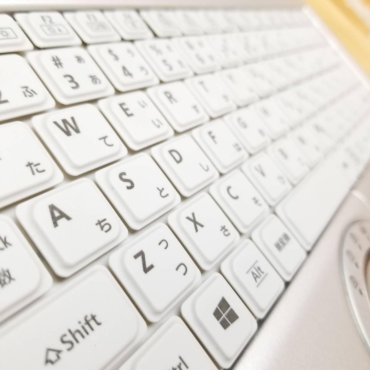 ★2015年モデル・美品★高性能第5世代i5(ターボ)搭載/HDD320GB/メモリ8GB/Wi-Fi/Webカメラ/最新Office搭載/Win10/Let'snote CF-NX4(C7112)_★キーボードやパームレストも綺麗です★