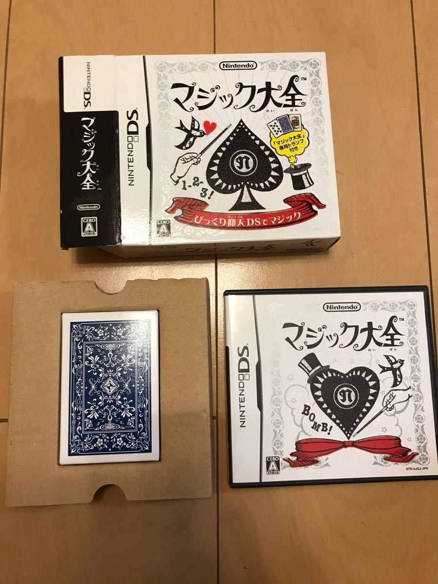 マジック大全 (ニンテンドー NINTENDO DSゲームソフト)