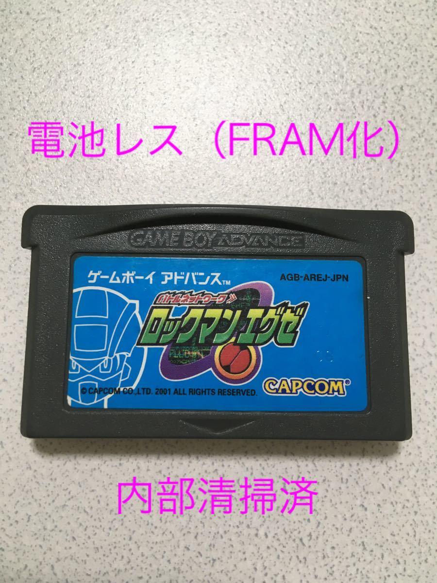 ゲームボーイアドバンス ソフト ロックマンエグゼ 電池レス FRAM化