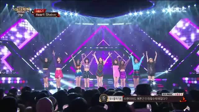 TWICE ★AWARDS LIVE COLLECTION DVD 2016 - 2018 チャプター45_画像3