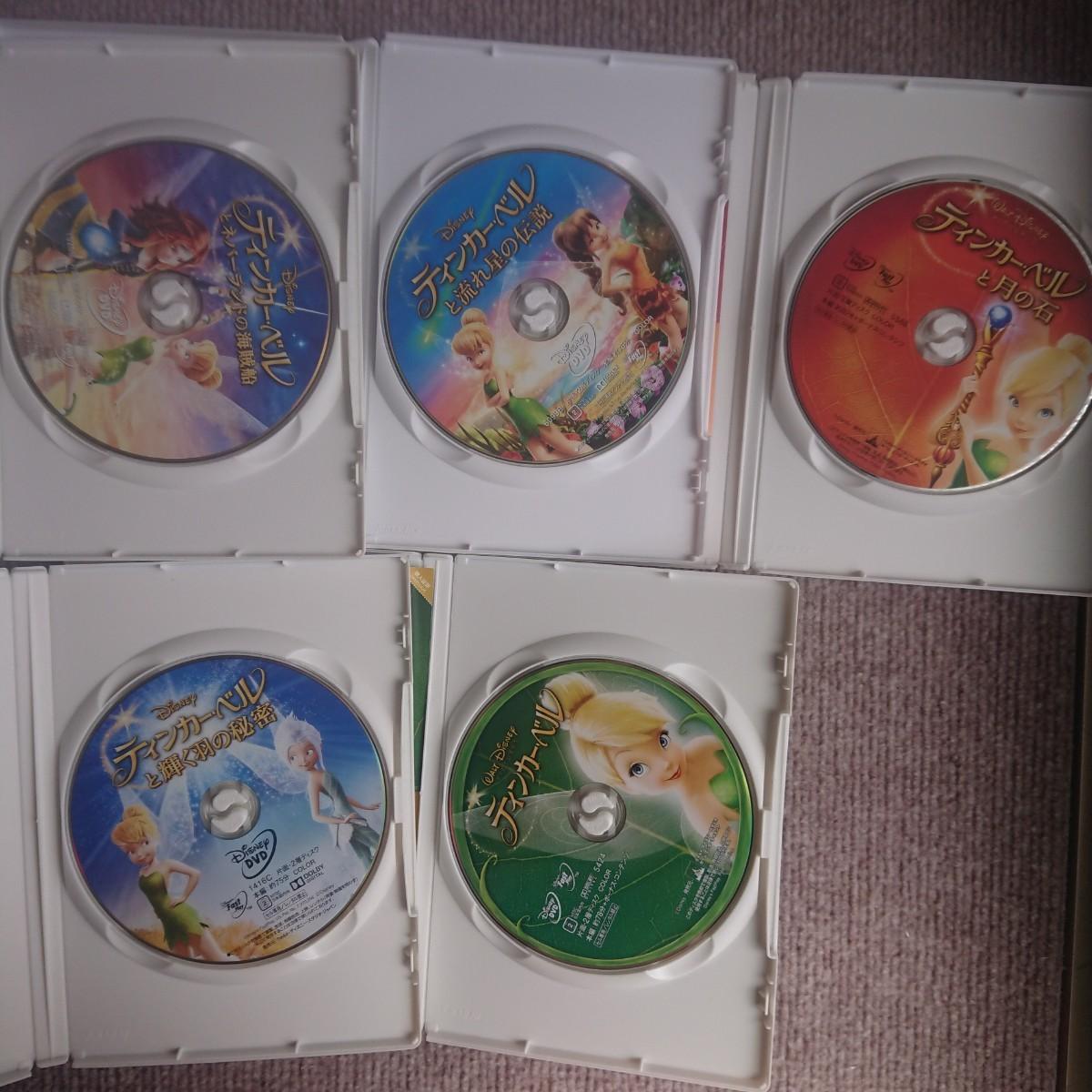 ディズニー  ディズニーDVD ティンカーベル 5枚 正規品