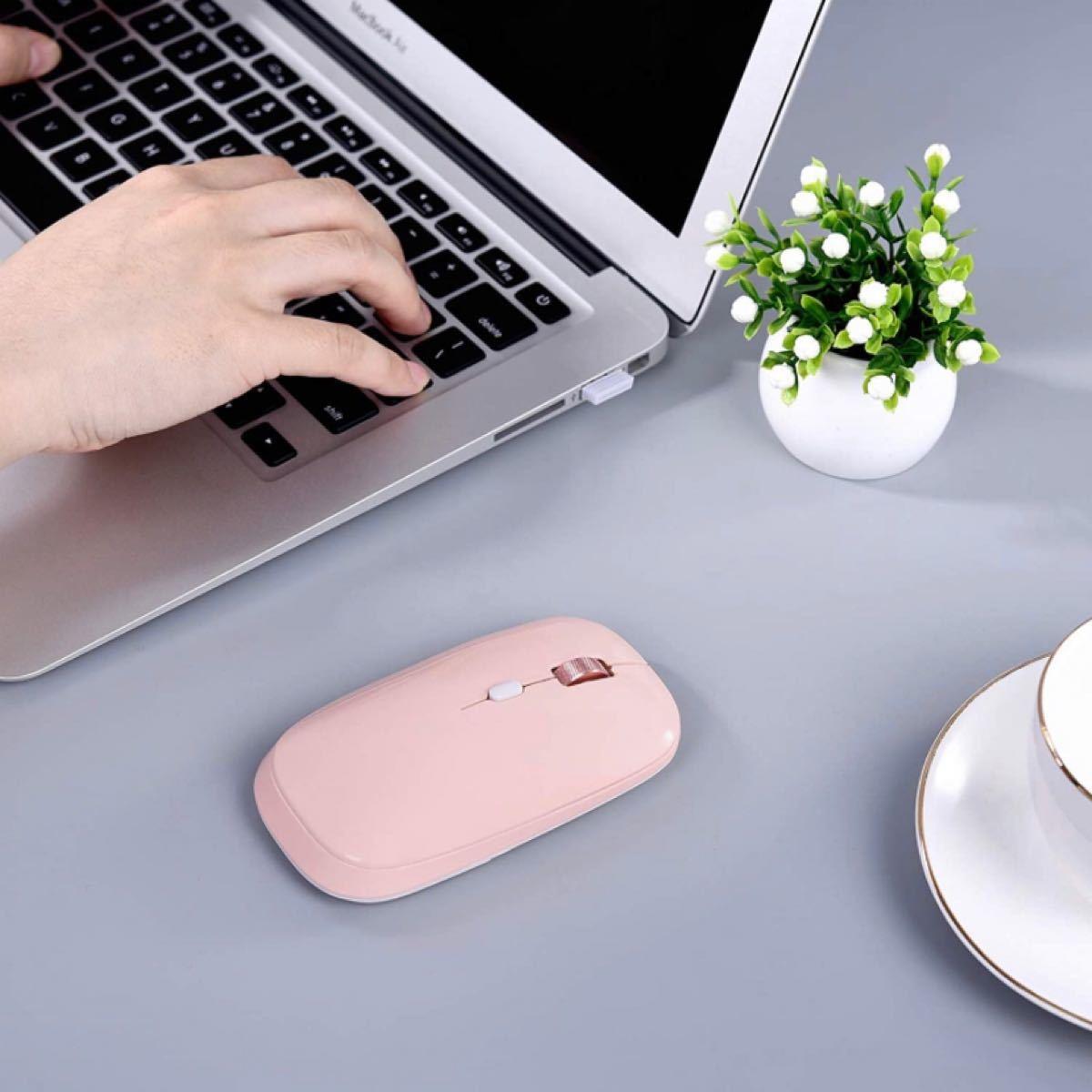 ワイヤレスマウス超薄型マウス 無線マウス 低噪音 携帯便利ノートパソコン PC、MacBook適用Cimetech外付け光学マウス
