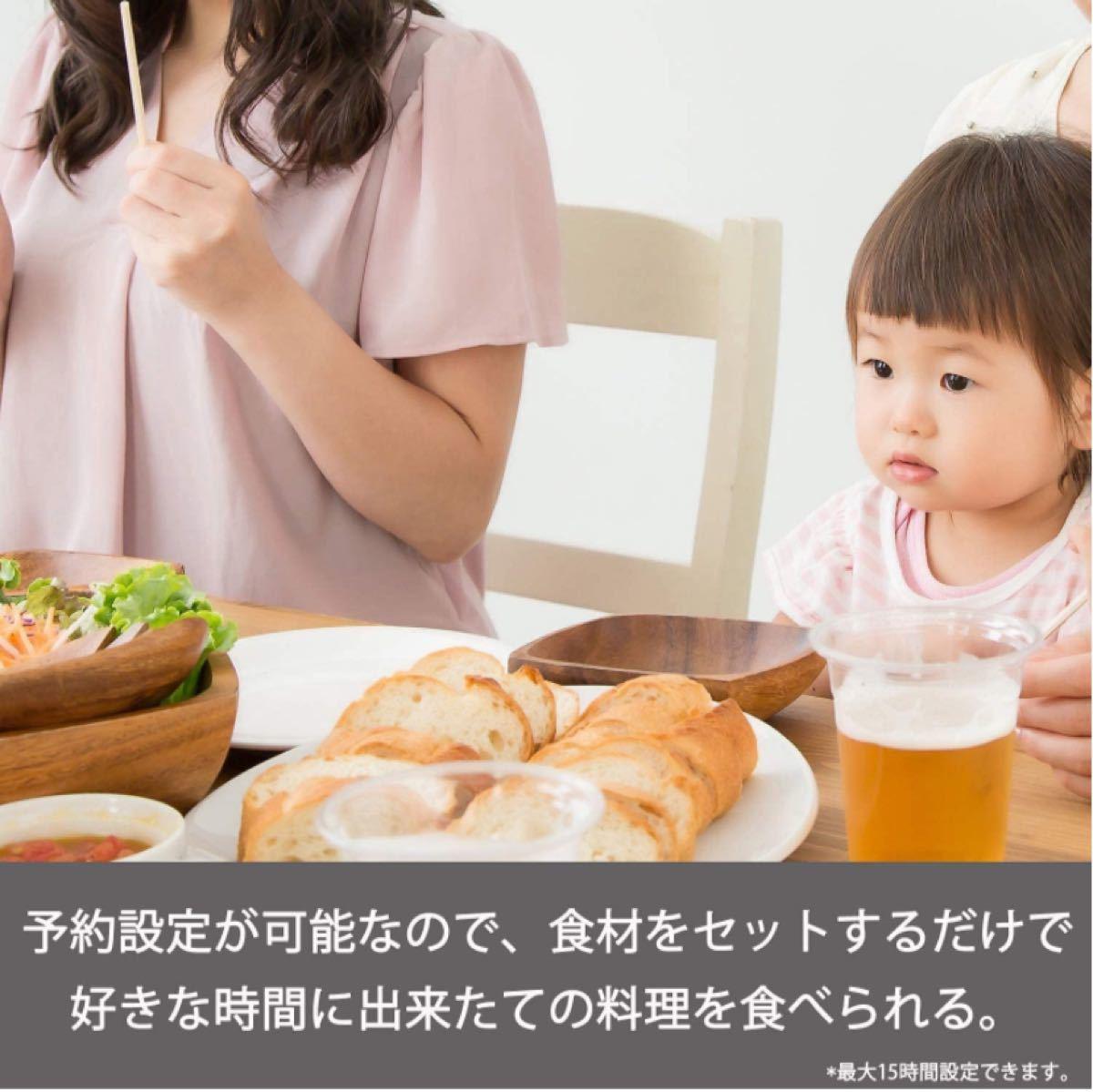 ホームベーカリー タイマー付き パン作り 19メニュー レシピ付き