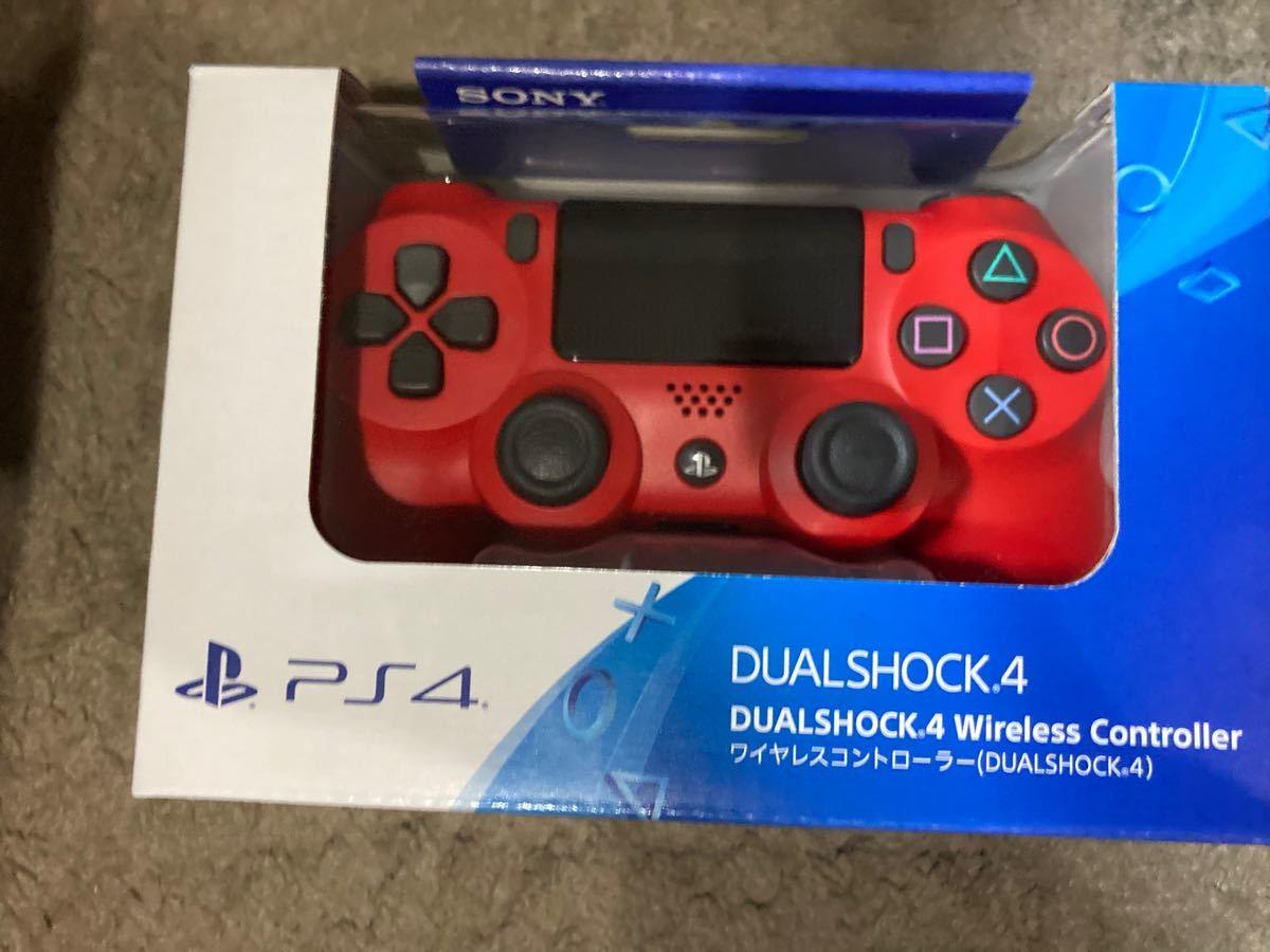 PS4コントローラー ワイヤレスコントローラー DUALSHOCK4 PS4 DUALSHOCK マグマレッド