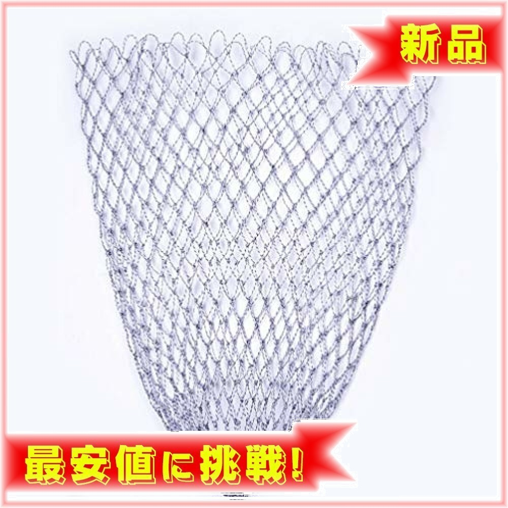 【】 : ブラック、ホワイト 40cm C-HOO 玉網 タモ 替網 玉替え網 ランディングネット タモ網 釣り_画像1