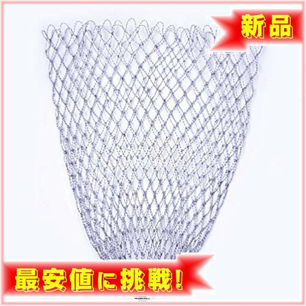 【】 : ブラック、ホワイト 40cm C-HOO 玉網 タモ 替網 玉替え網 ランディングネット タモ網 釣り_画像5