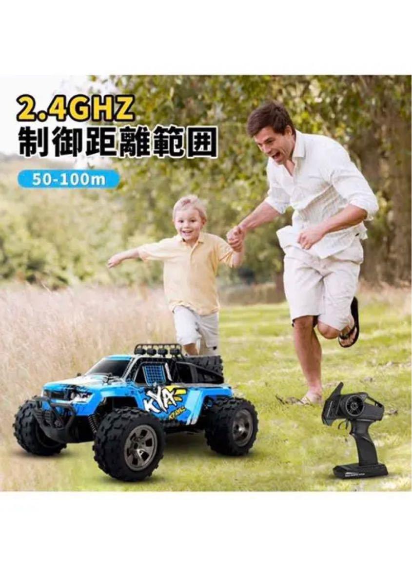 高性能!!ラジコンカー リモコンカー オフロード バギー RCカー 子供おもちゃ