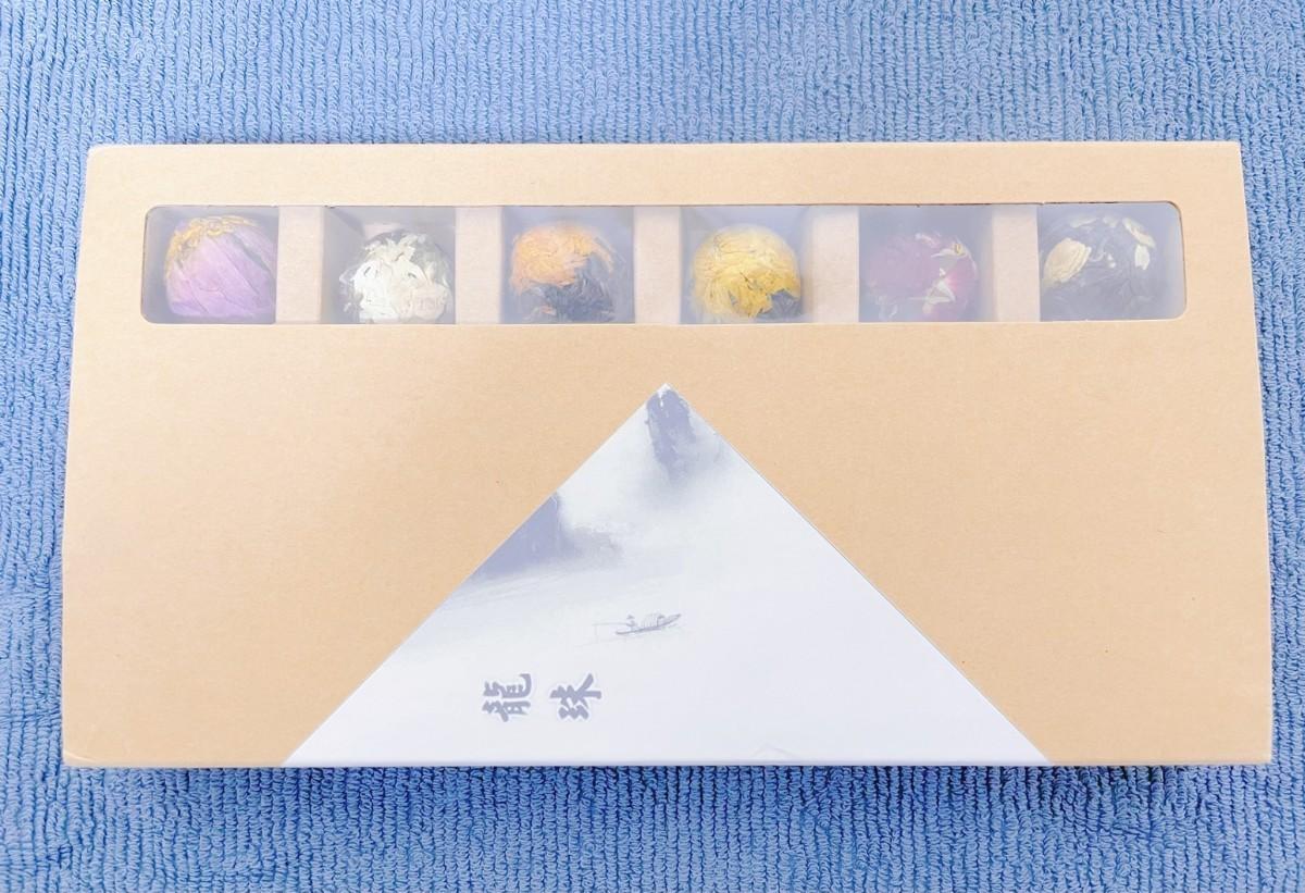 お茶 龍珠 18粒 プーアル茶 セット 黒茶 賞味期限2024年1月14日