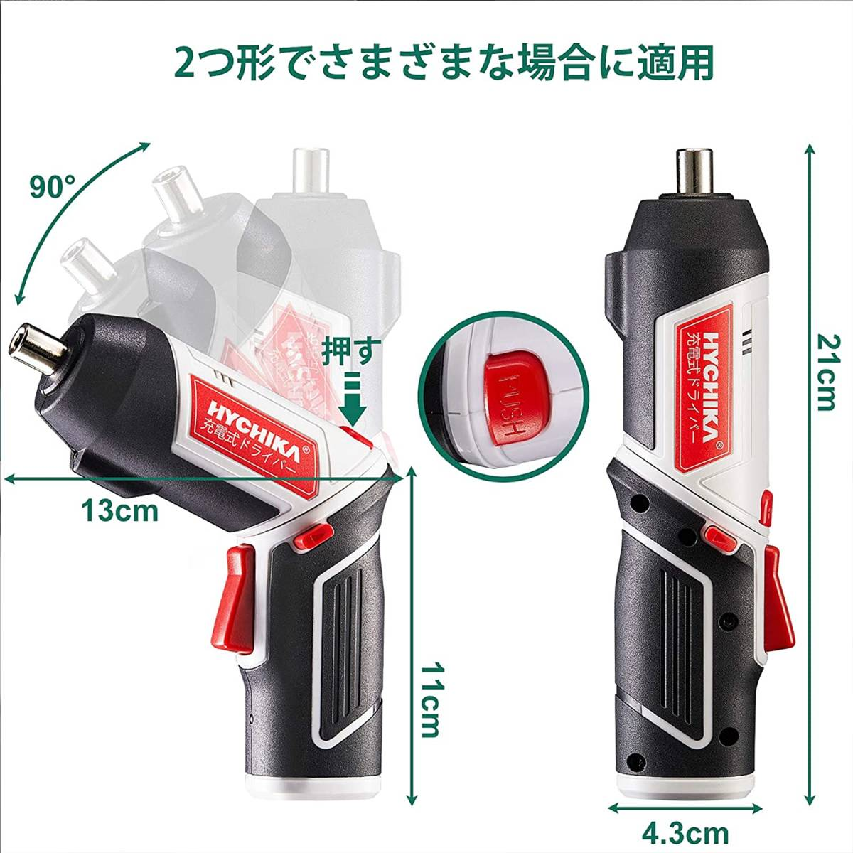 電動ドライバー HYCHIKA(ハイチカ) 充電式ドライバーセット トルク6Nm 3.6V2.0Ah大容量 正逆転切り替え LEDライト 充電器付き 20本ビット_画像5