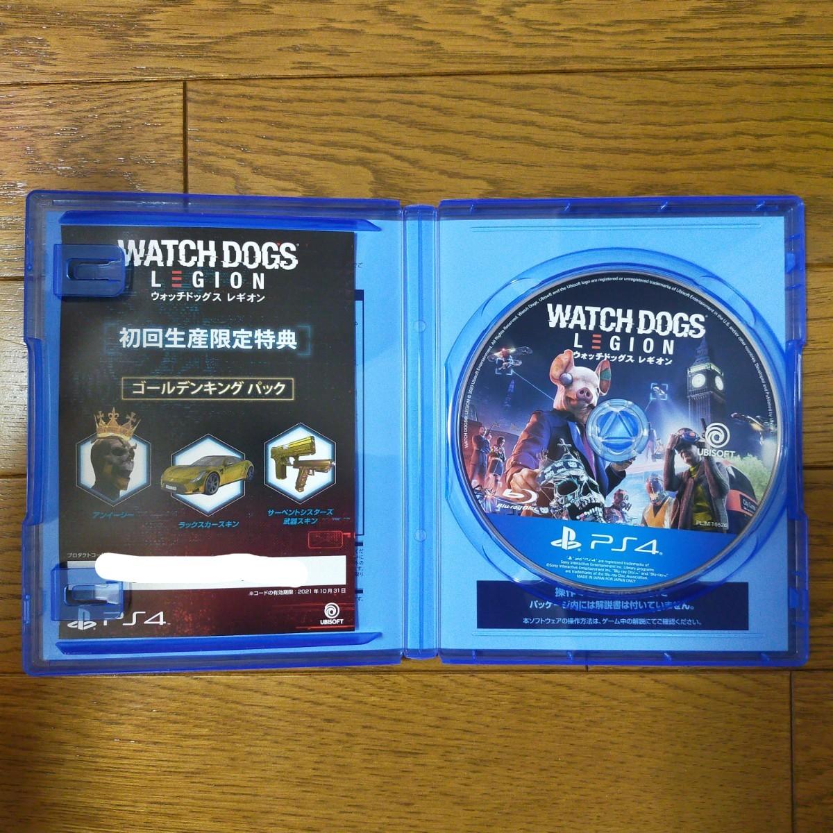 【初回生産限定特典付】ウォッチドッグスレギオン プレステ4 PS4