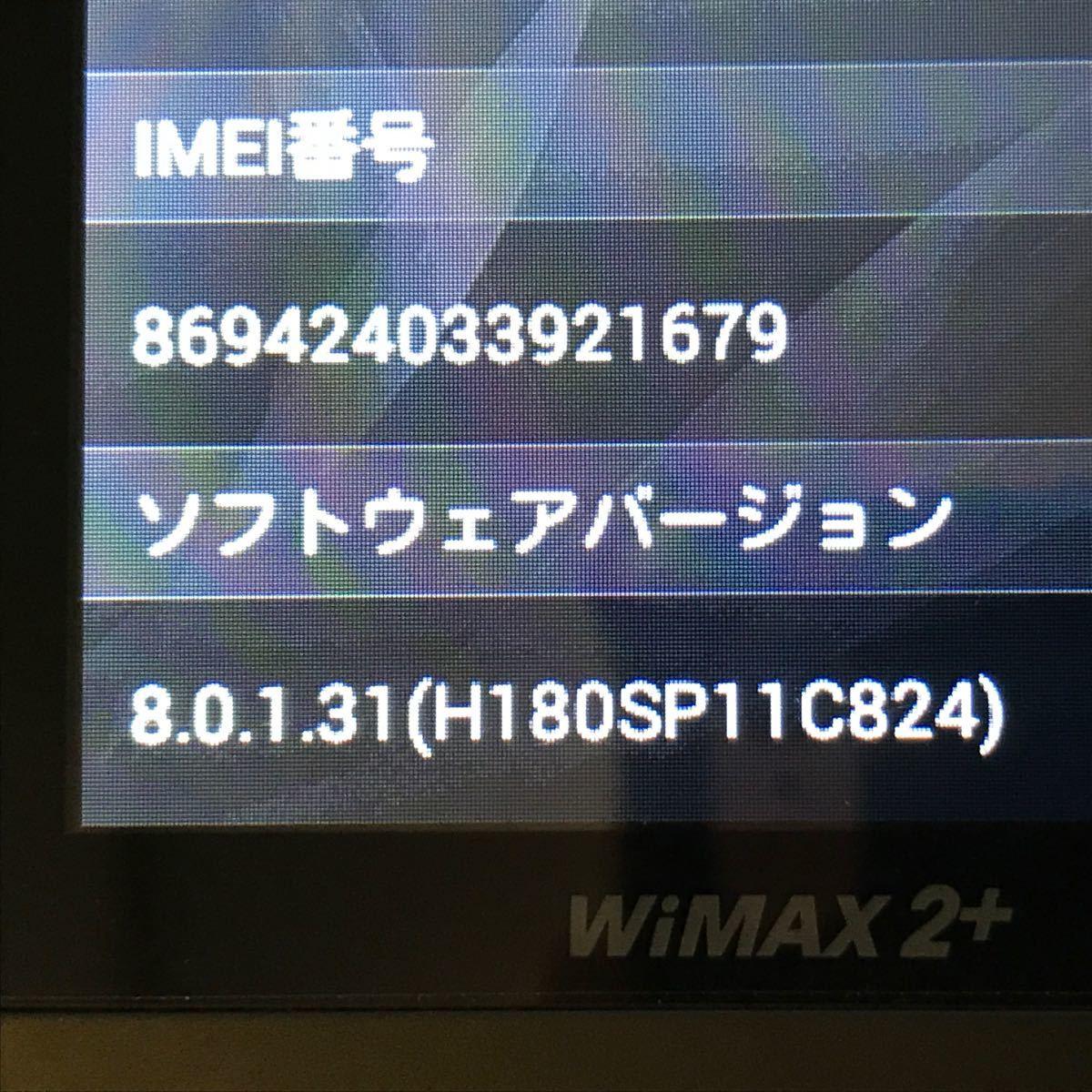 Speed Wi-Fi NEXT W06 ブラックxブルー 中古品
