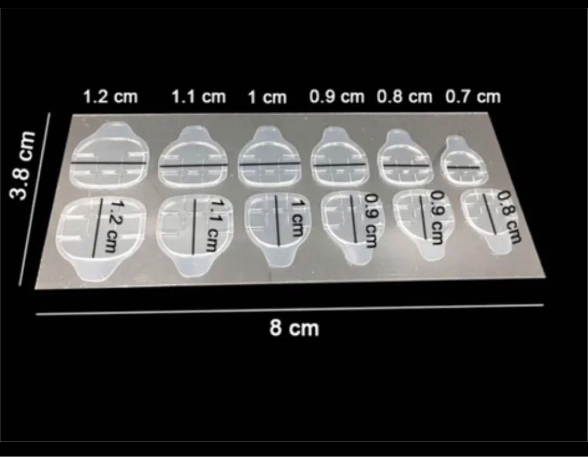 ネイルグルー ネイルチップ   ネイルグミシール 両面テープ ネイルシール