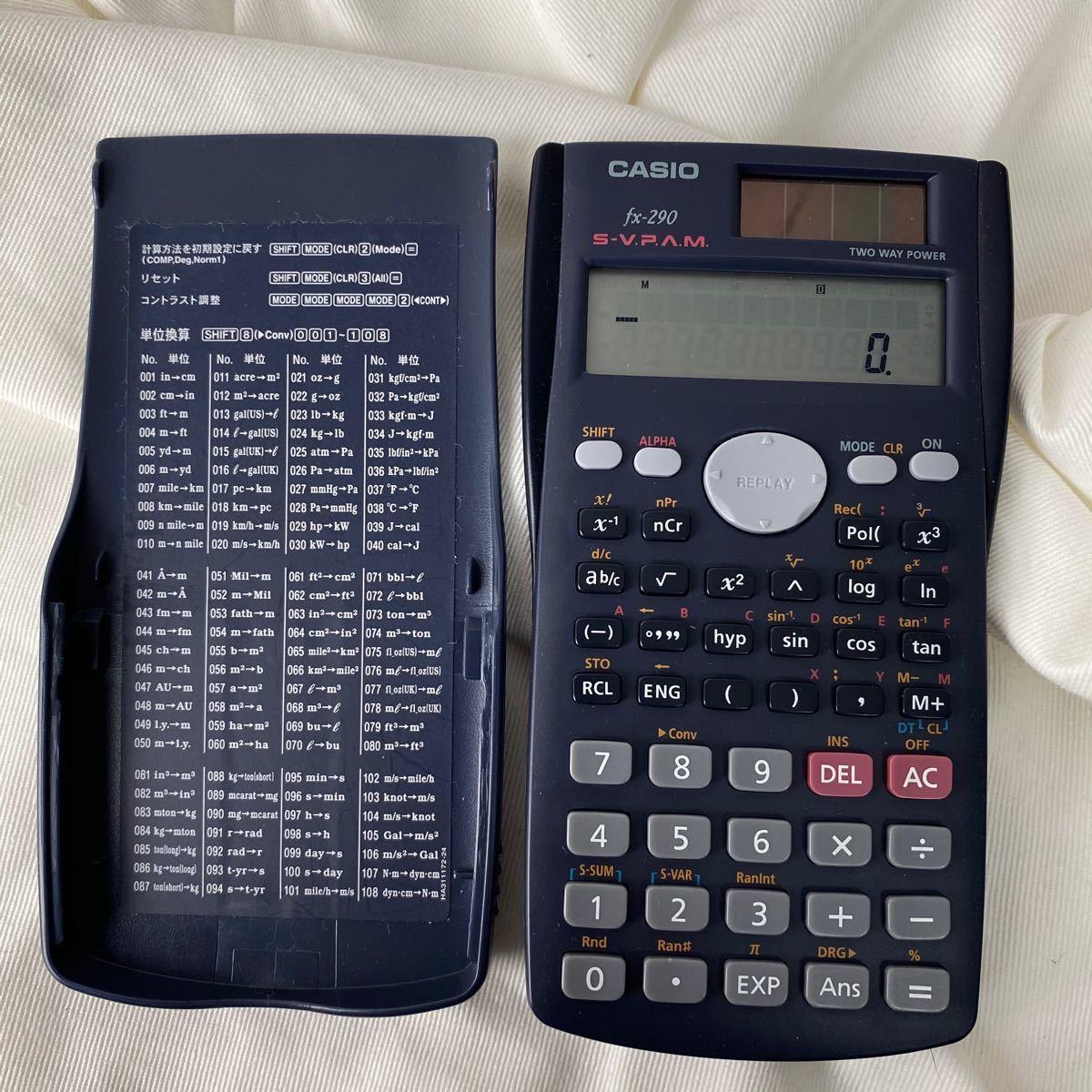 カシオ 関数電卓 CASIO カシオ関数電卓