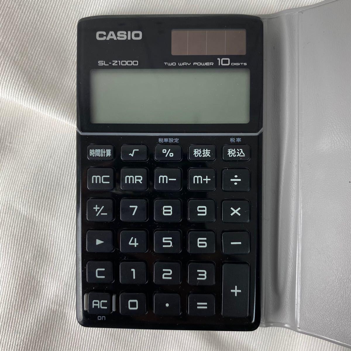 カシオ CASIO 電卓 カシオ電卓