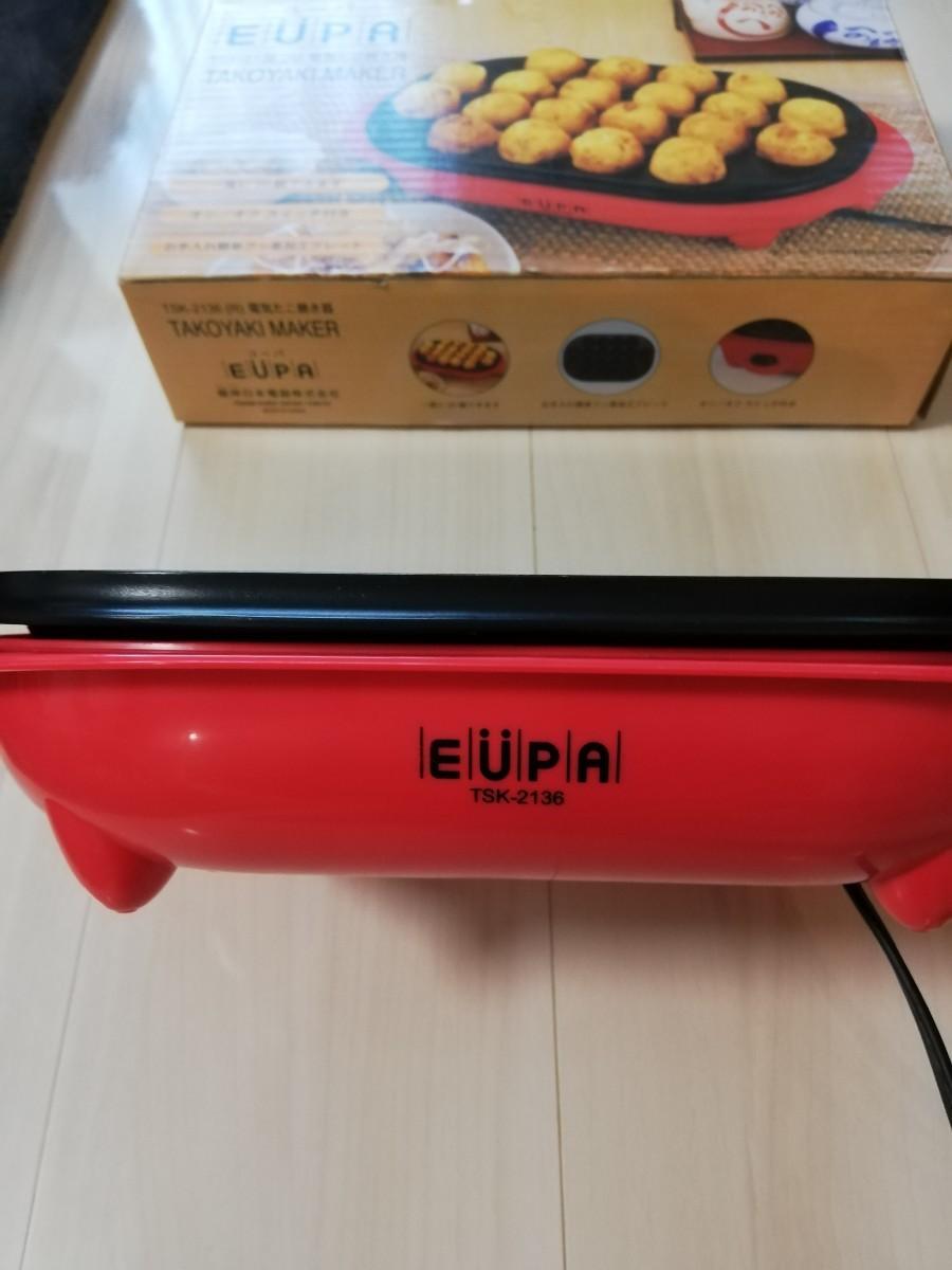 EUPA (ユーパ)電気たこ焼き器