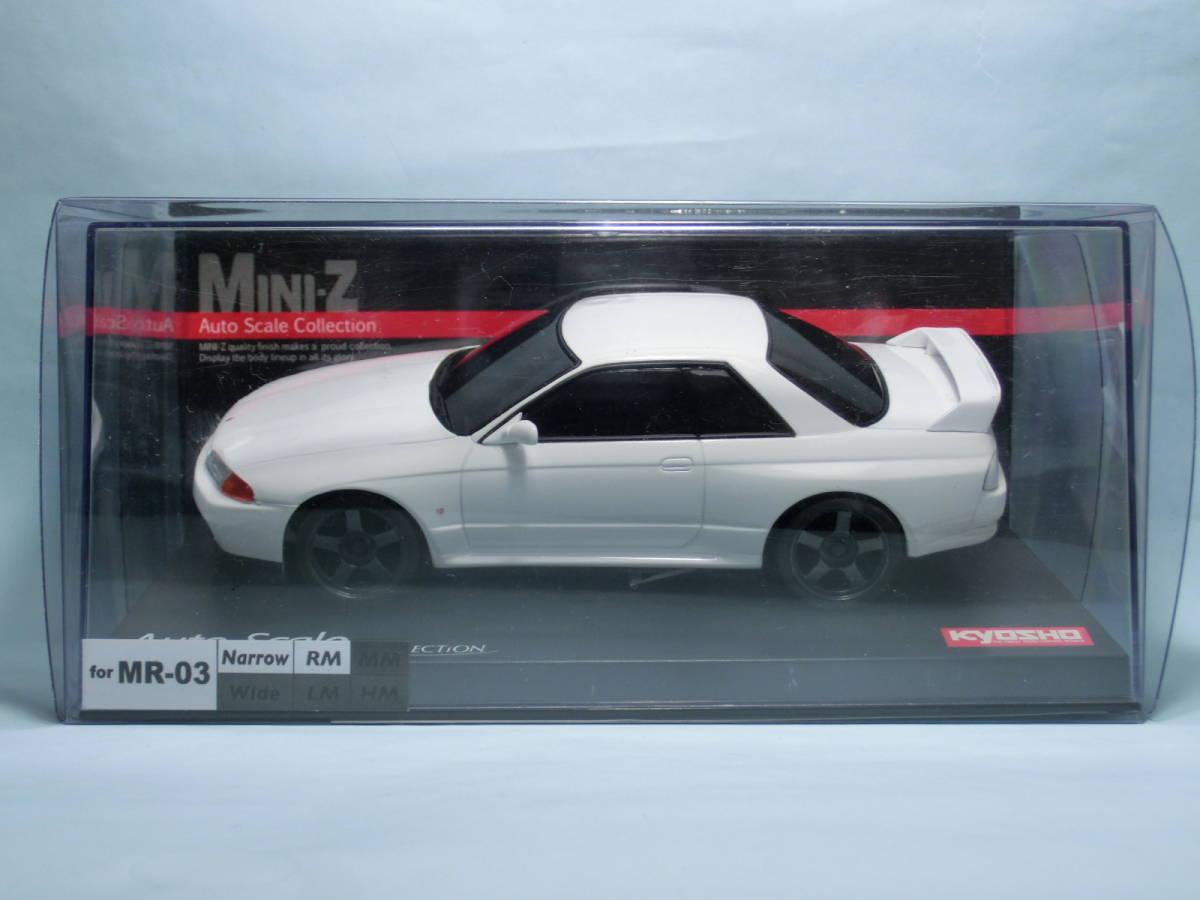 ◆【送料無料】京商 ミニッツ ASC 日産 スカイライン GT-R(R32)ホワイト ケース未開封品◇