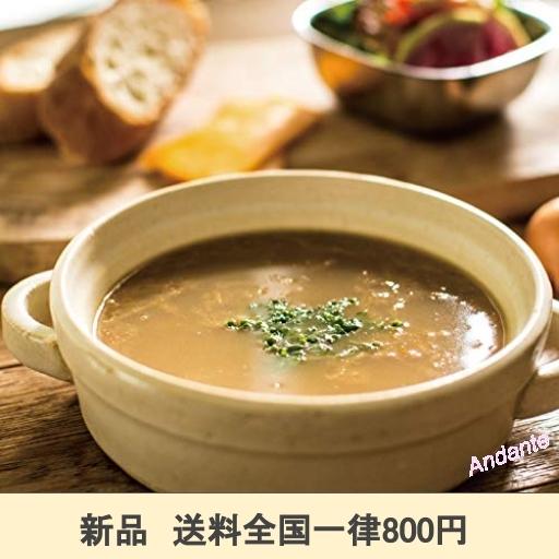 【期間限定】コスモス食品 フリーズドライ 非常食 保存食 あわたまオニオンスープ あわたま スープ 20食入り_画像2