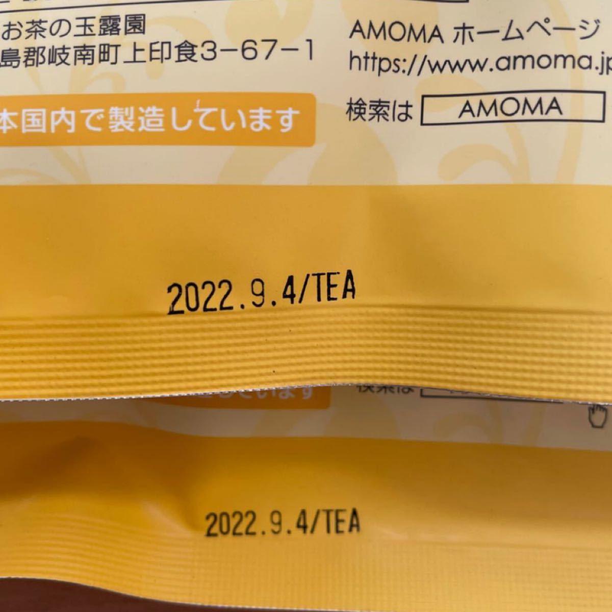 AMOMA ミルクスルーブレンド 2袋 ノンカフェイン ハーブティー