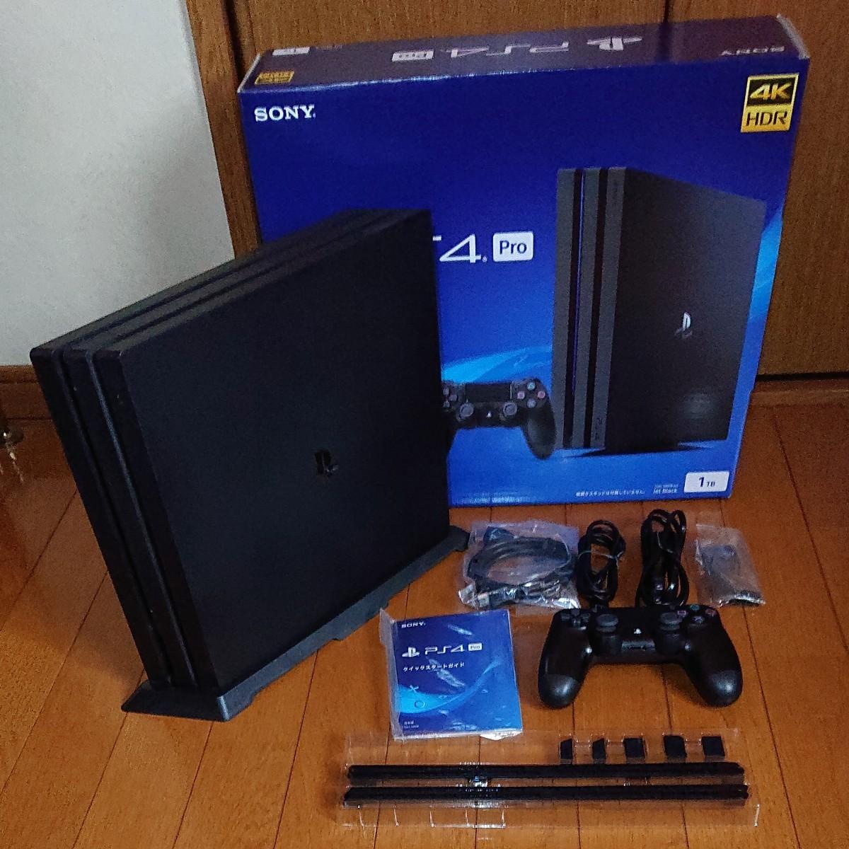 PS4Pro 1TB  ジェットブラック プレイステーション4Pro 本体 アクセサリー付
