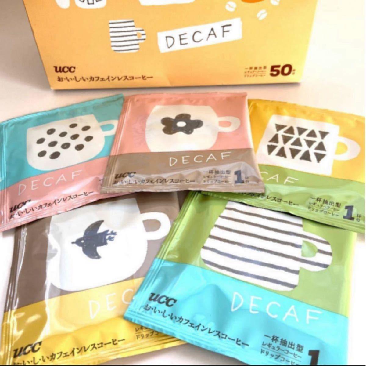 UCC おいしいカフェインレス ドリップコーヒー デカフェ 25袋セット