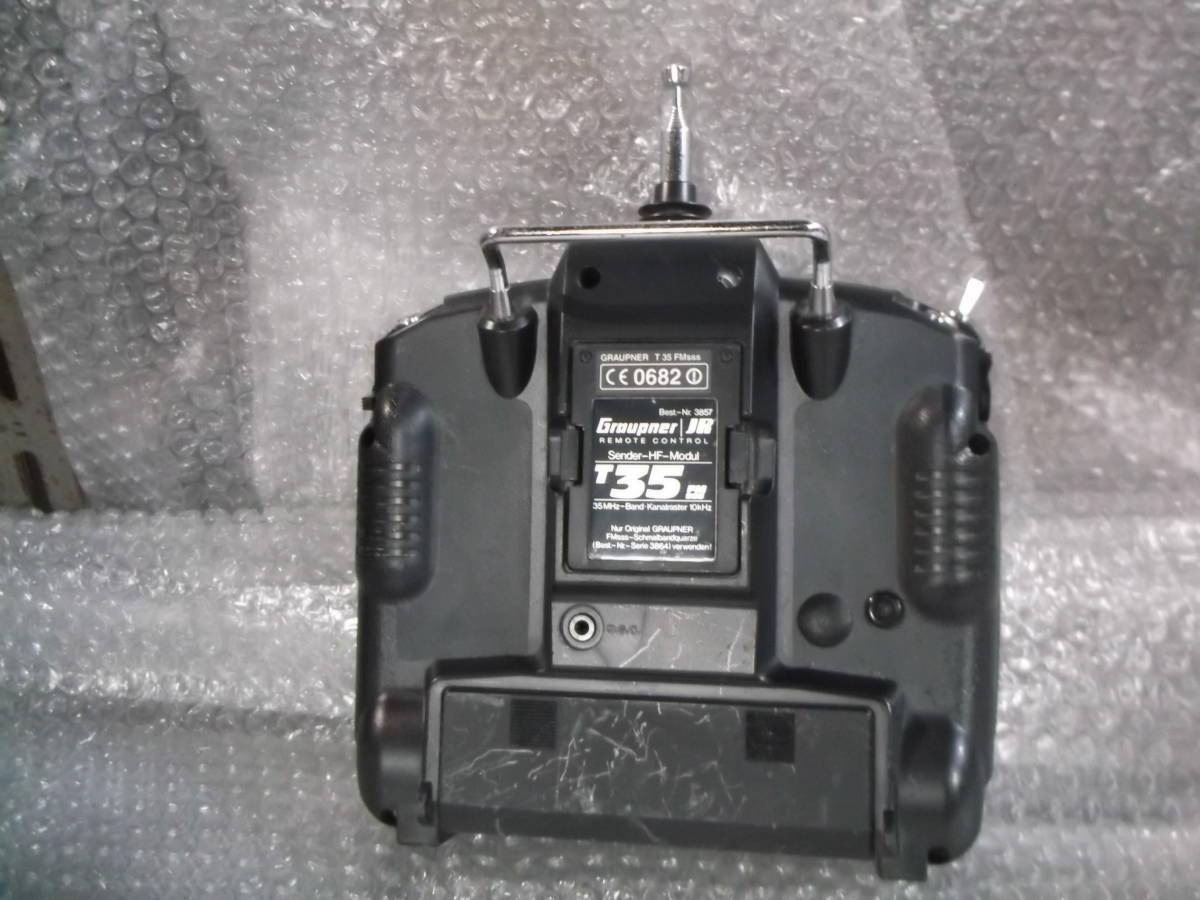 JR プロポ mx-22 送信機 未使用? 訳有り 送信機H165_画像5