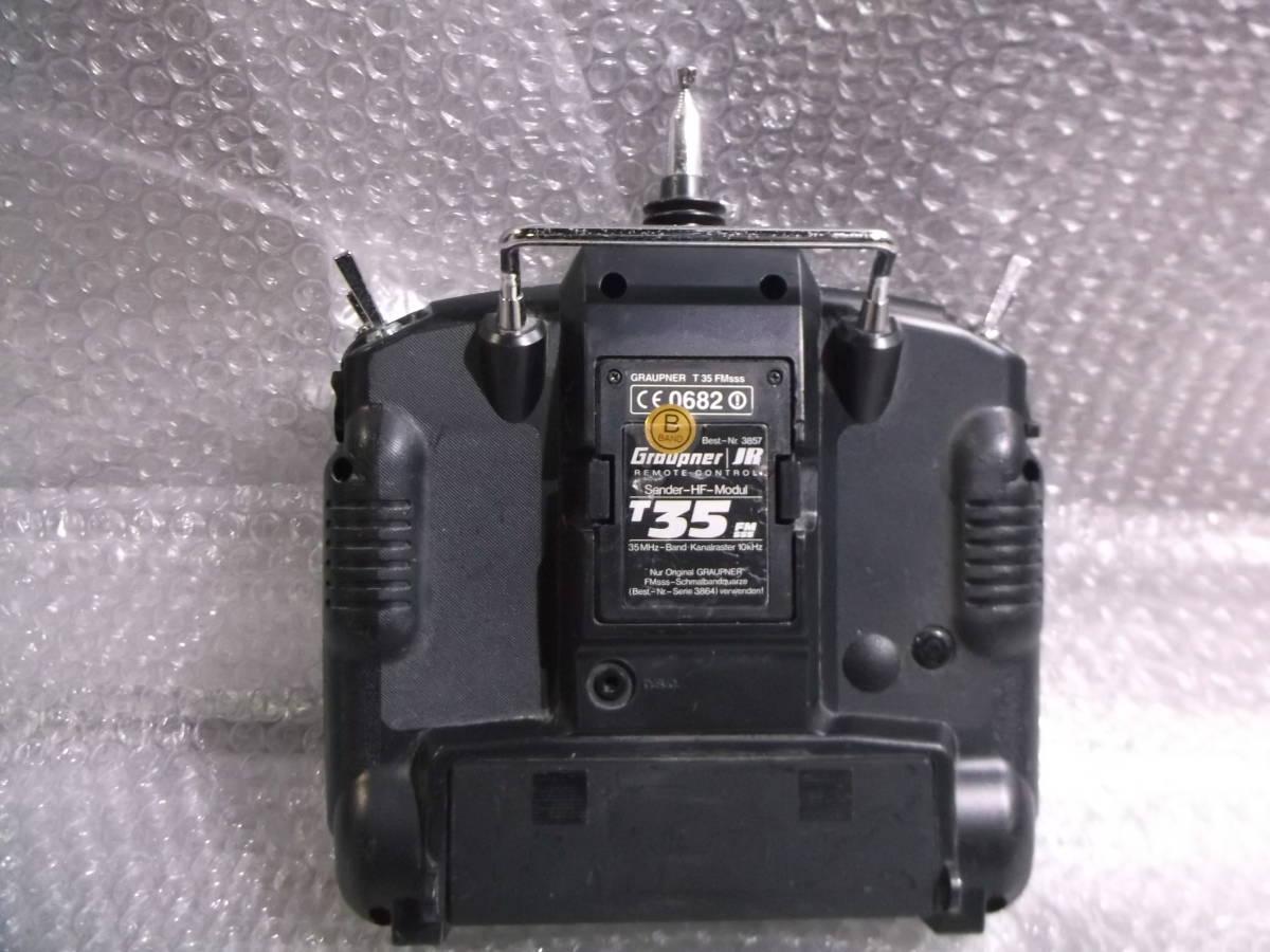 JR プロポ mx-22 送信機 未使用? 訳有り 送信機H167_画像6