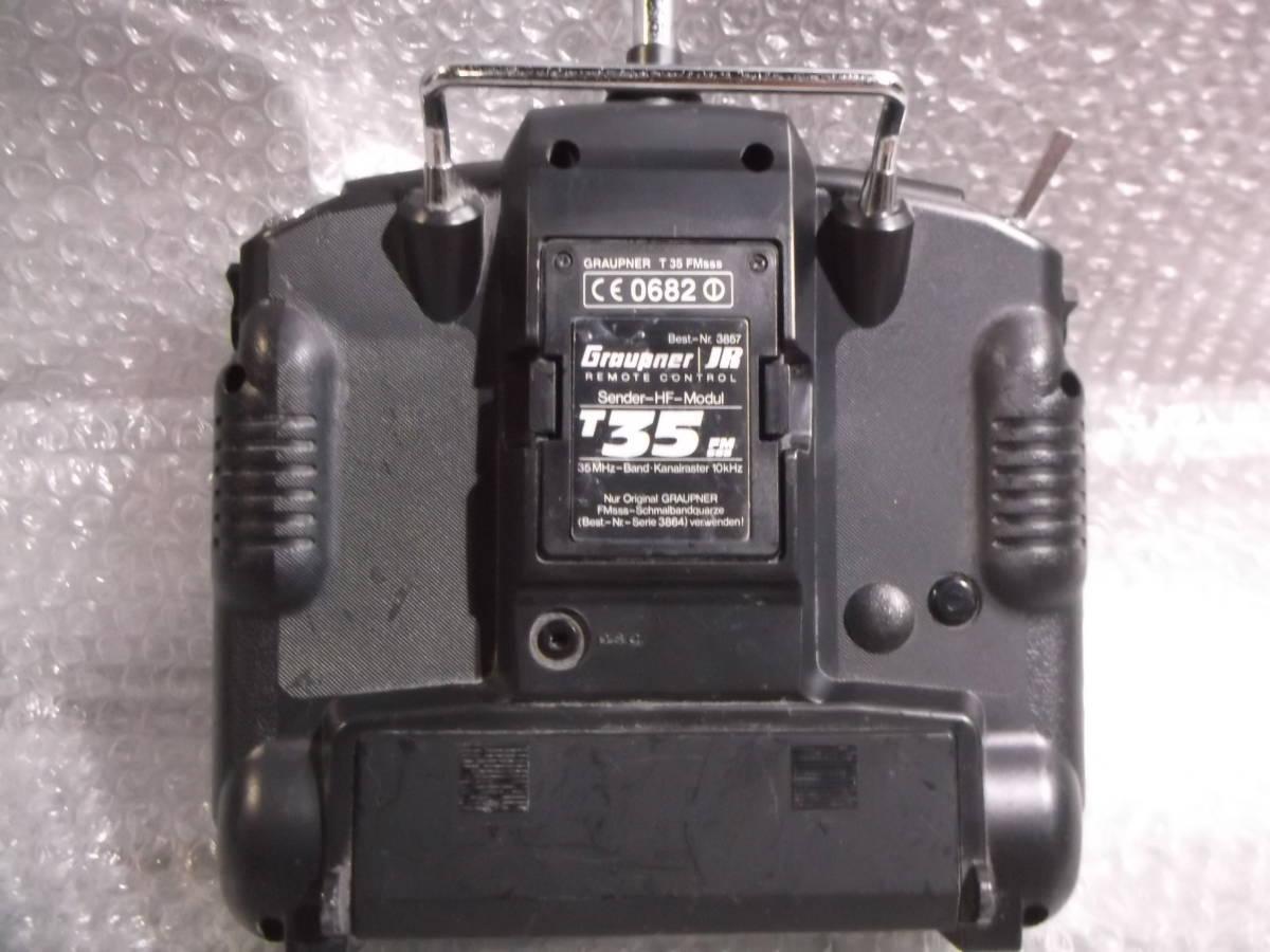 JR プロポ mx-22 送信機 未使用? 訳有り 送信機H168_画像7