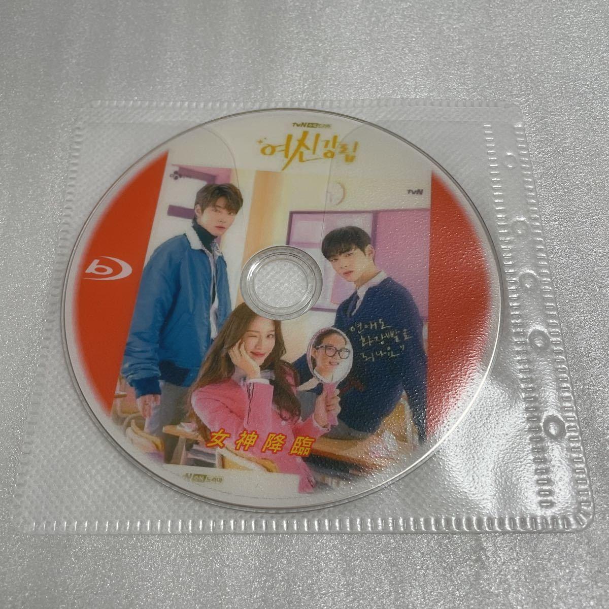 女神降臨 Blu-ray 全話収録