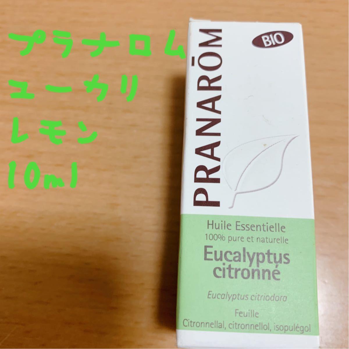 プラナロム ユーカリレモン BIO 10ml
