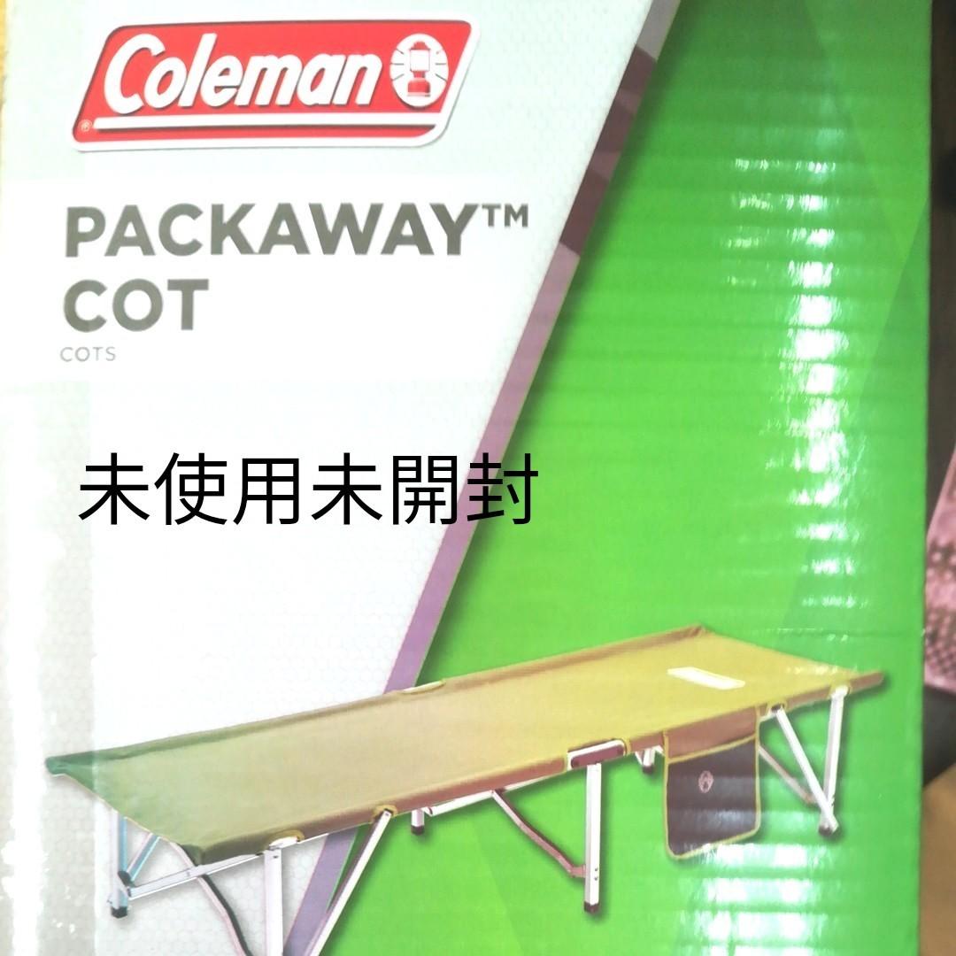 コールマン(Coleman) コット パックアウェイコット アウトドア コット 簡易ベッド