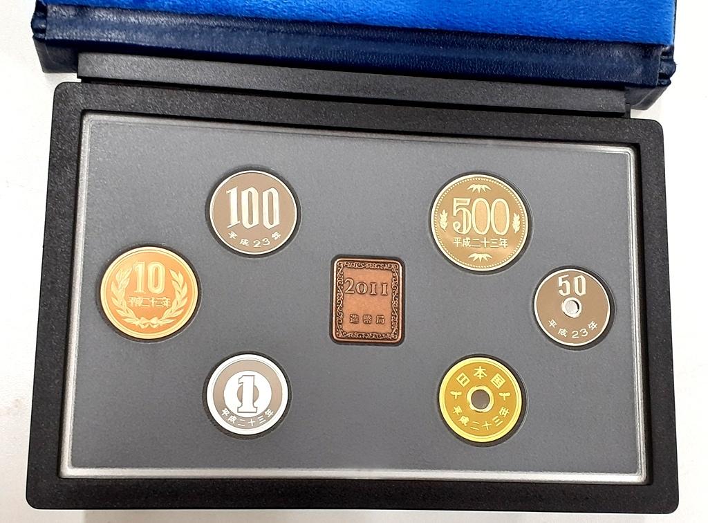 ☆2011年/平成23年 通常プルーフ貨幣セット 銘板あり※他同梱可☆_画像3