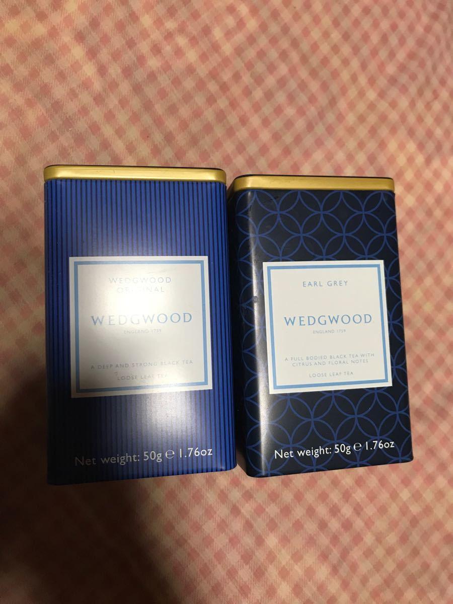 WEDGWOOD 紅茶  オリジナル・アールグレイ ※送料込
