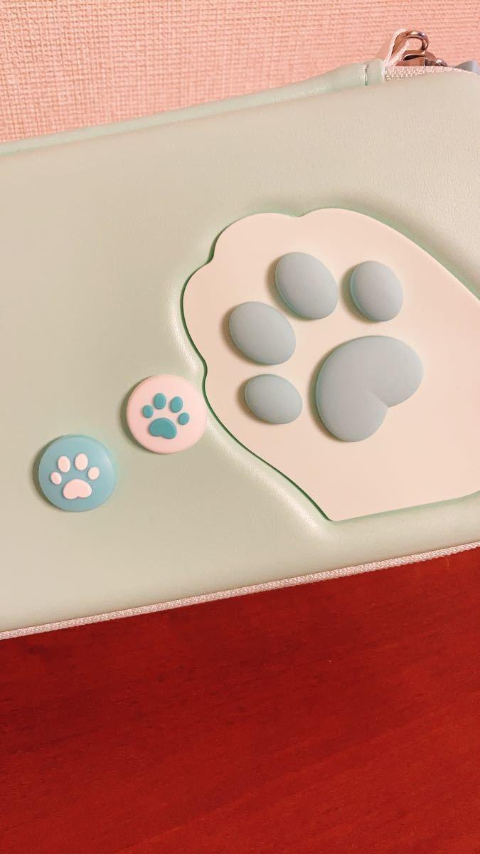 任天堂switch lite収納キャリングケース&スティックカバーセット スイッチライト保護ケース かわいい猫肉球