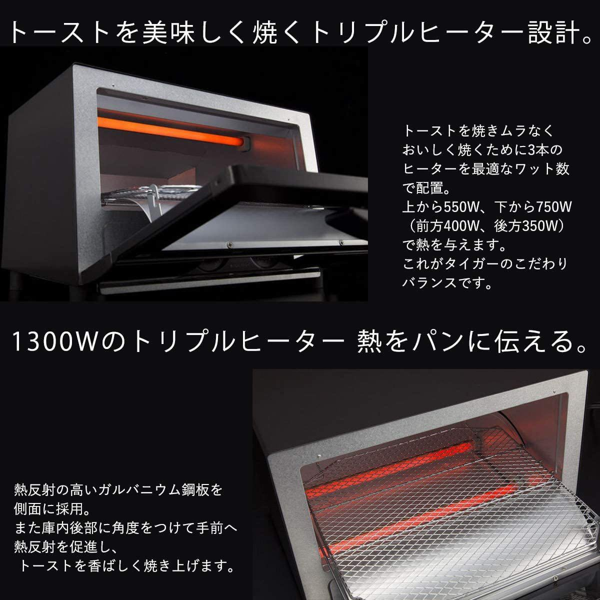 ◆新品・未開封◆タイガー魔法瓶 オーブントースター うまパントースター マットレッド KAE-G13N◆