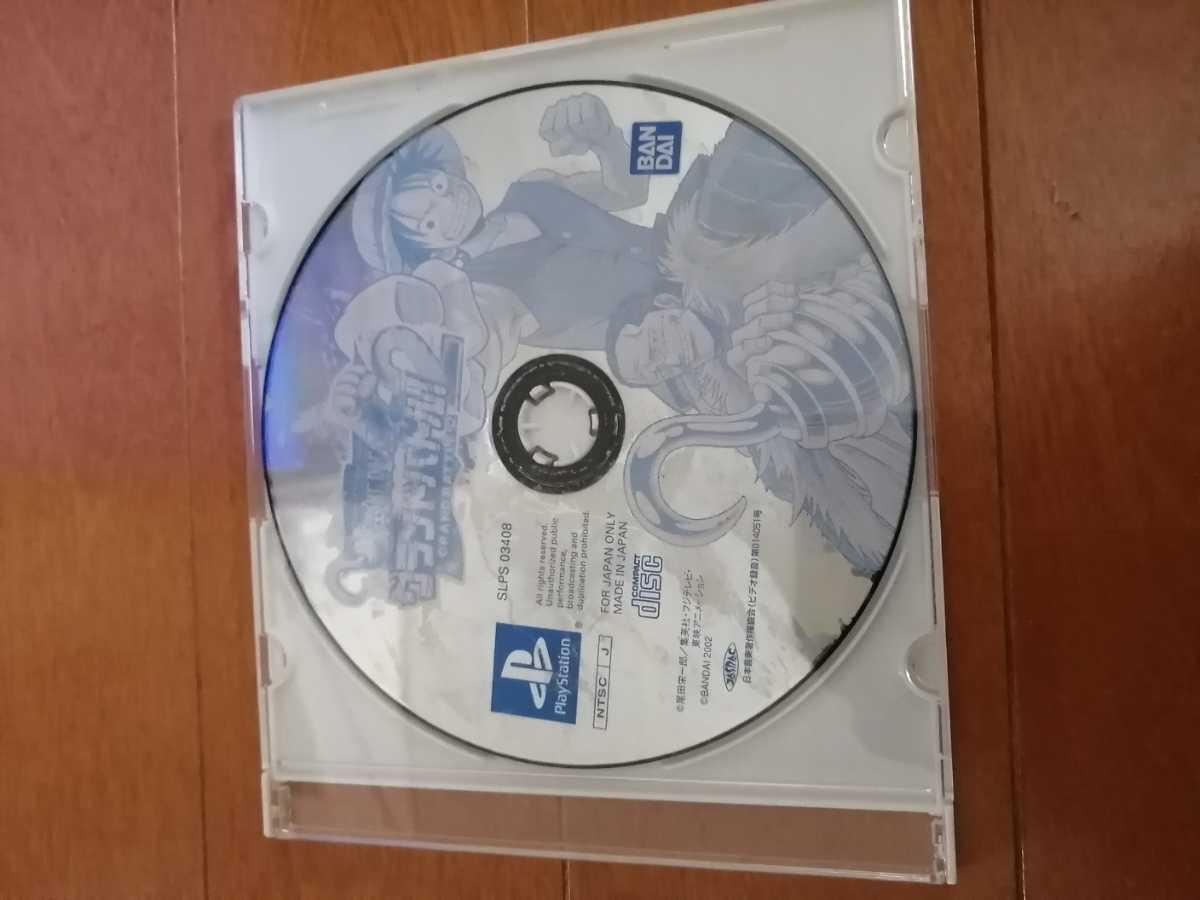 PS PS2 ソフトまとめ売り 動作確認済