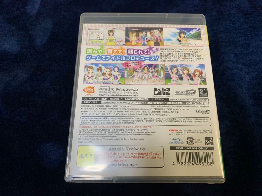 PlayStation3用ソフト THE IDOLM@STER 2