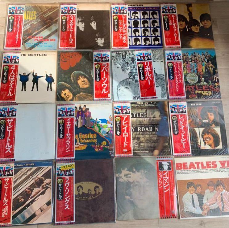 THE BEATLES レコード LP 16枚セット