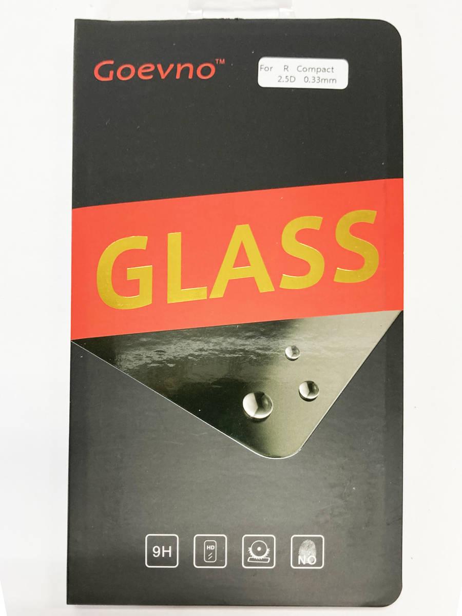 AQUOS R Compact SH-M06 SHV41 701SH 強化ガラスフィルム 超薄0.33mm 2.5D ウンドエッジ加工★新品未使用品_画像1