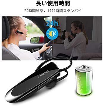 【@111000】2Black Bluetooth ワイヤレス ヘッドセット V4.1 片耳 日本語音声 マイク内蔵 ハンズフリー通話_画像4