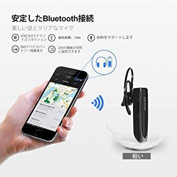 【@111000】2Black Bluetooth ワイヤレス ヘッドセット V4.1 片耳 日本語音声 マイク内蔵 ハンズフリー通話_画像5