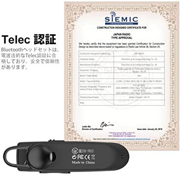 【@111000】2Black Bluetooth ワイヤレス ヘッドセット V4.1 片耳 日本語音声 マイク内蔵 ハンズフリー通話_画像8